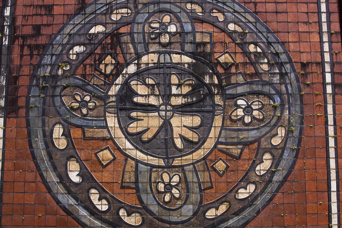 http://www.recifeartepublica.com.br/fotos/Mandala, 1971